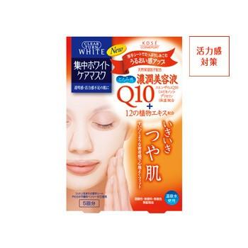 Антиоксидантная маска для лица с коэнзимом Q10 и растительными экстрактами