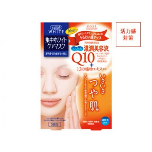 Антиоксидантная маска для лица на нетканой хлопковой основе с коэнзимом Q10 и растительными экстрактами
