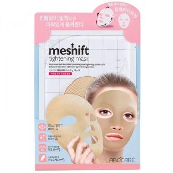 Маска косметическая для лица, подтягивающая и сужающая поры