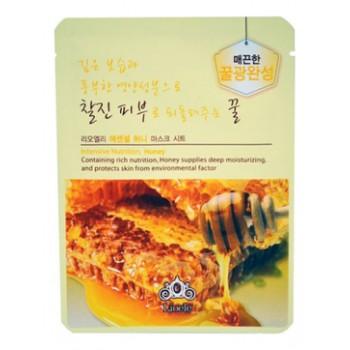 Маска медовая Essential Mask Honey