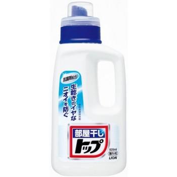 Жидкое средство для стирки LION ТОП Cушка в помещении флакон 820 мл