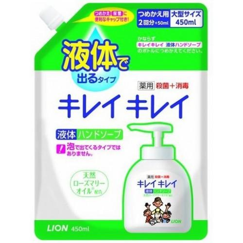 Жидкое мыло для рук LION Kirei Kirei с ароматом цитруса запасной блок 450 мл