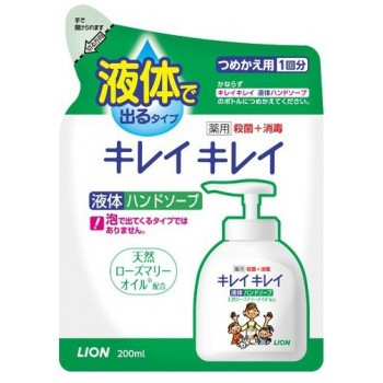 Жидкое мыло для рук LION Kirei Kirei с ароматом цитруса запасной блок 200 мл