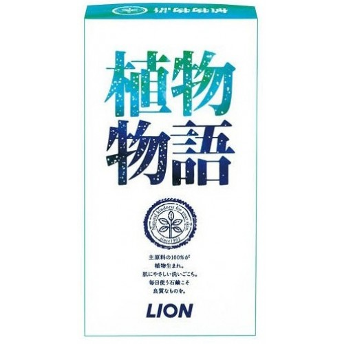 Мыло туалетное LION Аромат трав кусковое 140 гр*3 шт
