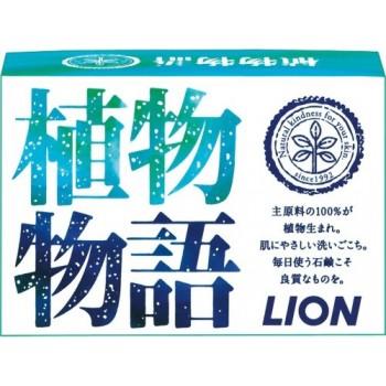Мыло туалетное LION Аромат трав кусковое 90 гр