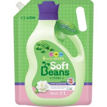 Кондиционер для белья Lion Soft Beans на основе экстракта зеленого гороха мягкая упаковка 2 л