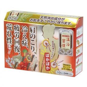 Соль для ванны с успокаивающим и восстанавливающим эффектом (10 ароматов)