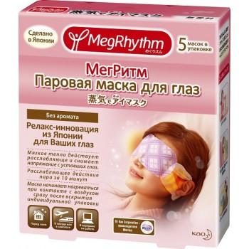 Паровая маска для глаз MegRhythm без аромата 5 шт