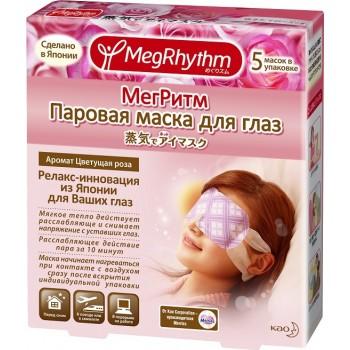 Паровая маска для глаз MegRhythm Цветущая роза 5 шт