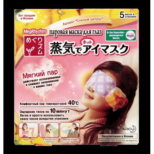 Паровая маска для глаз MegRhythm Спелый цитрус 5 шт