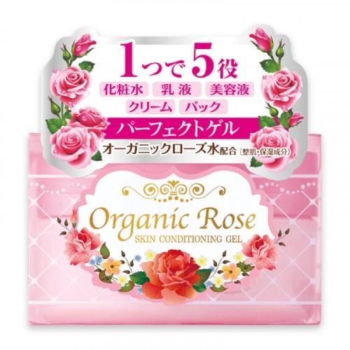 Увлажняющий гель-кондиционер для кожи лица с экстрактом дамасской розы