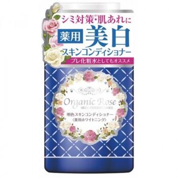 Лосьон-кондиционер для кожи лица с экстрактом дамасской розы (с экстр. плаценты и осв. эффектом)