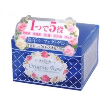 Гель-кондиционер для кожи лица увлажняющий с экстрактом дамасской розы
