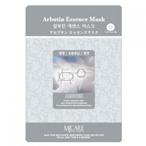 Маска тканевая арбутин Arbutin Essence Mask