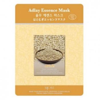 Маска тканевая адлай Adlay Essence Mask