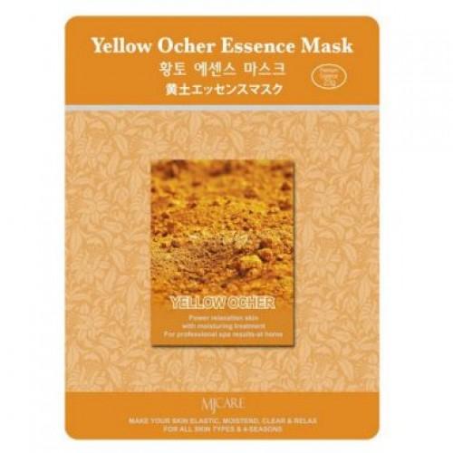 Маска тканевая охра Yellow Ocher Essence Mask