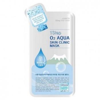 Маска кислородная O2 AQUA skin clinic mask
