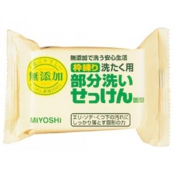 Мыло для стирки (точечного застирывания для стойких загрязнений)
