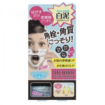 Очищающая маска-пленка