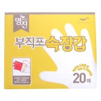 Перчатки нетканые хозяйственно-бытового назначения, 25 см*28 см