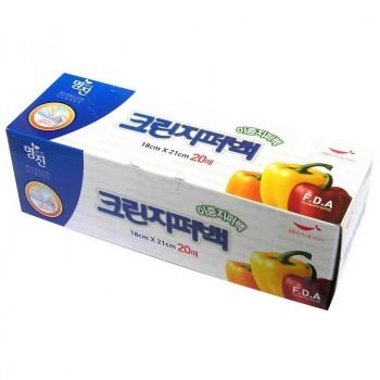 Пакеты полиэтиленовые пищевые с двойной застежкой – зиппером (в коробке) 18см*21см
