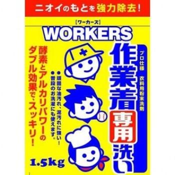 Порошок для стирки сильнозагрязненного белья NISSAN Soap 1500 гр