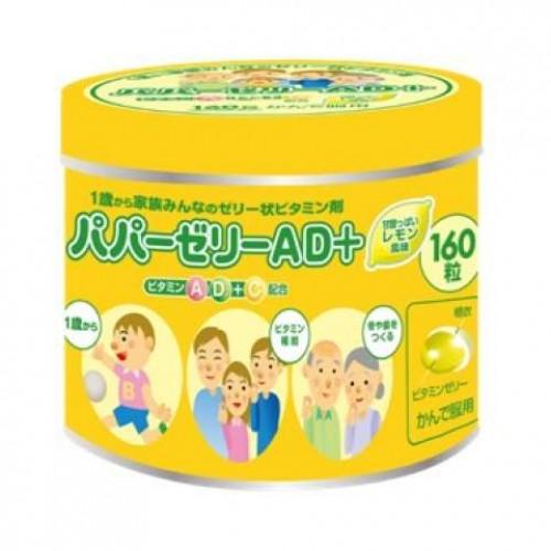 OHKI витамины конфеты (160 конфет)