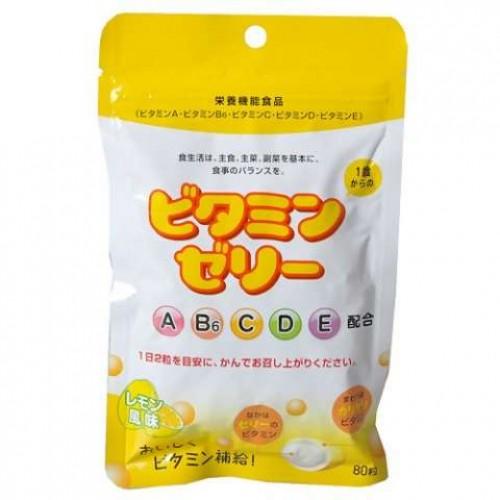 OHKI витамины для детей (80 конфет на 40 дней)