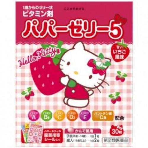 OHKI витамины для детей Papazeri 5 Hello Kity (30 конфет на 30 дней)