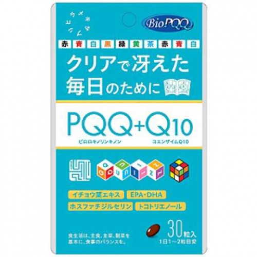 OHKI PQQ + Q10 (30 капсул на 30 дней)
