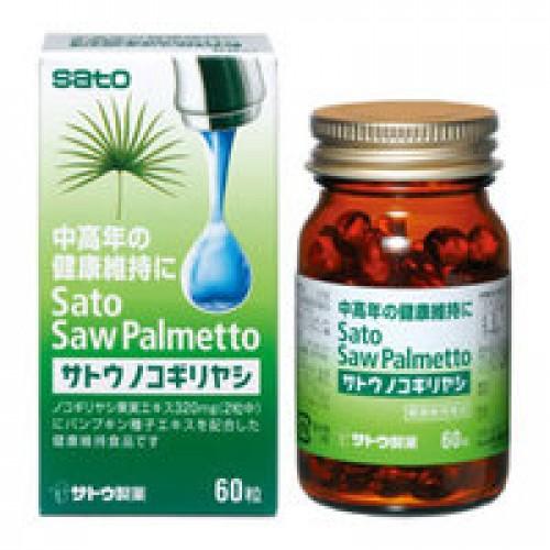 Sato Пальма Сереноа c экстрактом тыквы