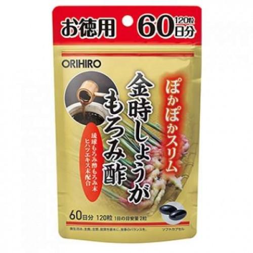 ORIHIRO Почки имбиря (120 капсул на 60 дней)