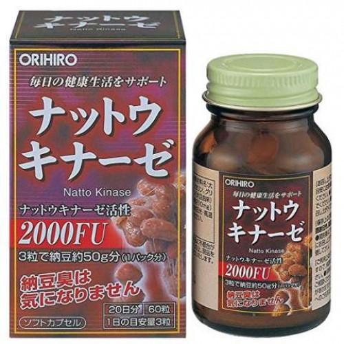 ORIHIRO Наттокиназа Лецитин (60 капсул на 20 дней)