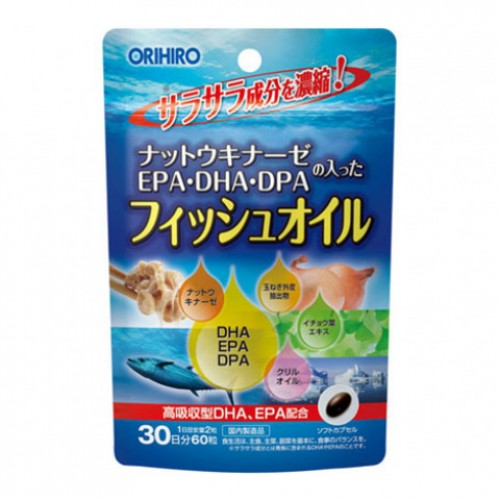 ORIHIRO Омега-3 комплекс (60 капсул на 30 дней)
