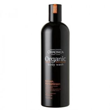Органическое жидкое мыло для тела освежающее (аромат зеленых трав)