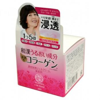 Увлажняющий КРЕМ-гель 5 в 1 с восточными травами для антивозрастного ухода за кожей лица