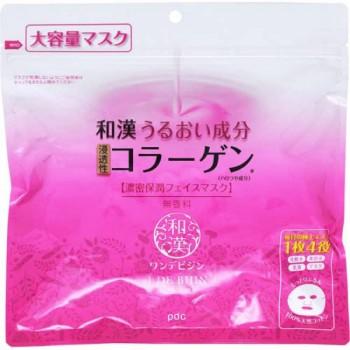 Увлажняющая маска 4 в 1 с восточными травами для антивозрастного ухода за кожей лица, 45шт
