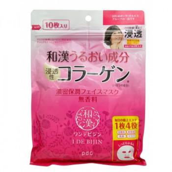 Увлажняющая маска 4 в 1 с восточными травами для антивозрастного ухода за кожей лица, 10шт