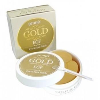 Маска для кожи вокруг глаз гидрогелевая с золотом и EGF, 90шт.