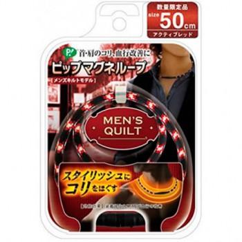 Магнитное ожерелье PIP Magne Loop красное 50см