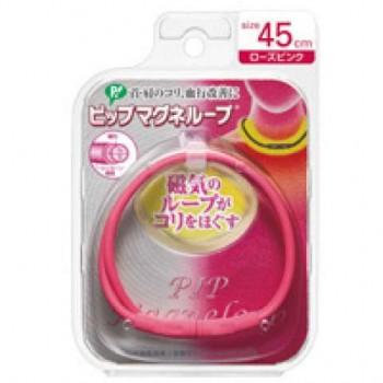 Магнитное ожерелье PIP Magne Loop (розовое 45см)