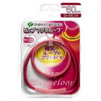 Магнитное ожерелье PIP Magne Loop (розовое 60см)