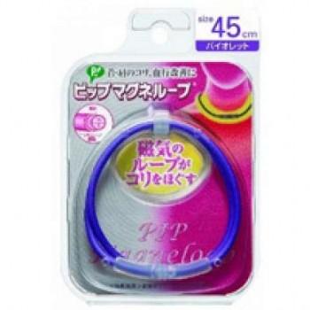 Магнитное ожерелье PIP Magne Loop (фиолетовое 45см)