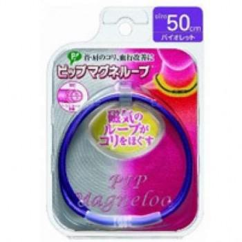 Магнитное ожерелье PIP Magne Loop (фиолетовое 50см)
