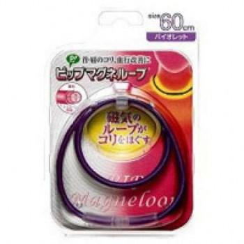 Магнитное ожерелье PIP Magne Loop (фиолетовое 60см)
