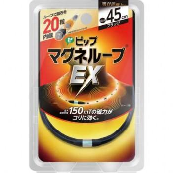 Магнитное ожерелье MagneLoop EX (черное 45см)