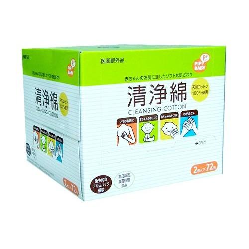 Влажные детские салфетки для деликатной кожи 2х72 шт.