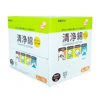 Влажные детские салфетки для деликатной кожи 2х50 шт.
