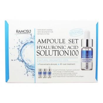 Сыворотка-концентрат гиалуроновой кислоты, 10ml*3, Ramosu