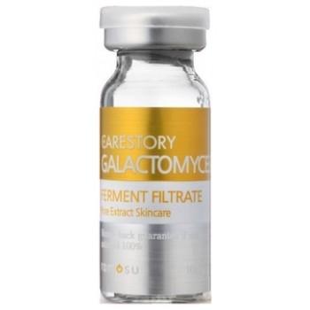 Сыворотка-концентрат фермента галактомисез, 10 ml, Ramosu